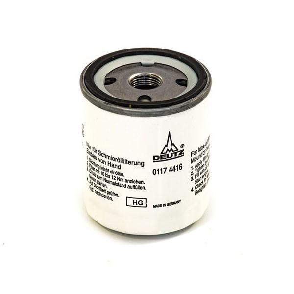 Фильтр масляный двигателя